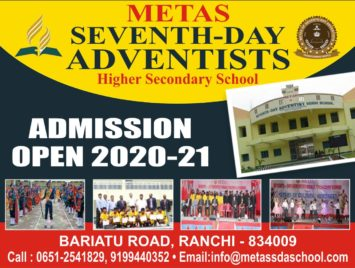 Metas School AD Block